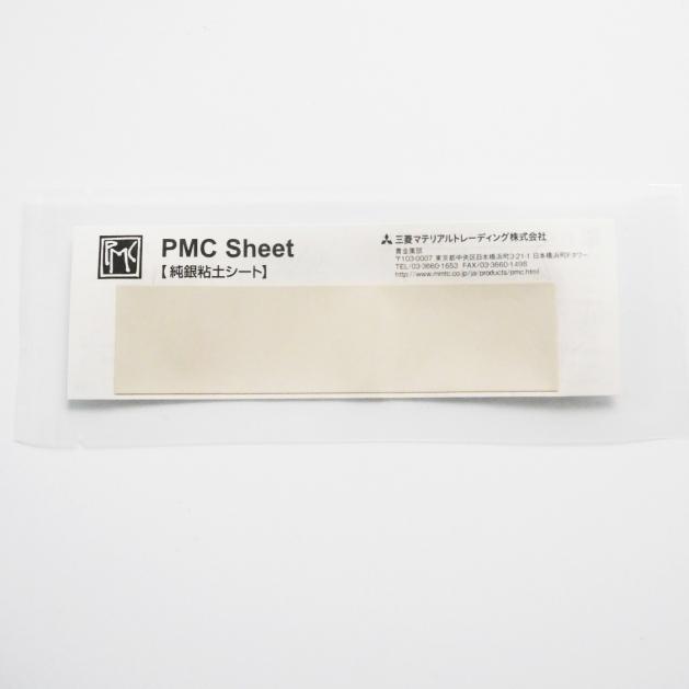 PMC + 紙狀銀土 (3x12cm ) 1