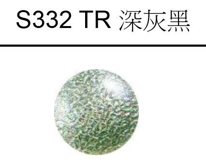TR 深灰黑 G.W. 20g 1