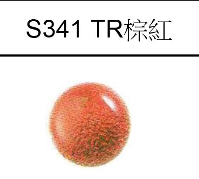 TR 棕紅 G.W. 20g 1
