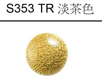 TR 淡茶色 G.W. 20g 1
