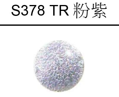 TR 粉紫 G.W. 20g 1
