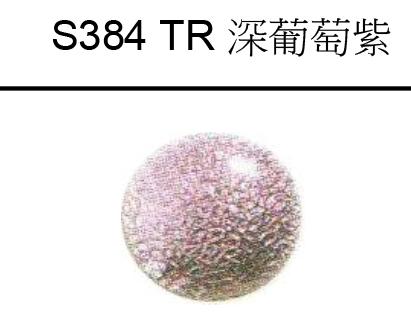 TR 深葡萄紫 G.W. 20g 1