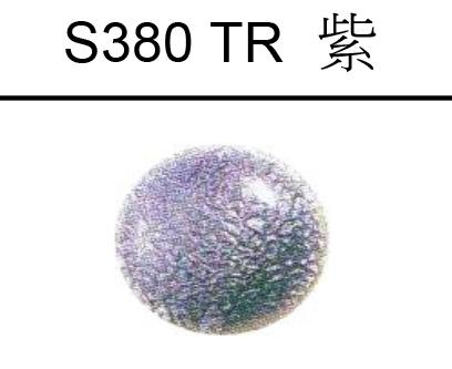 TR 紫 G.W. 20g 1