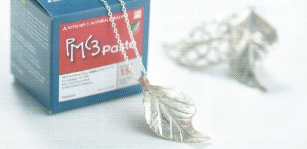 PMC3-Paste 銀膏 18.6g 2