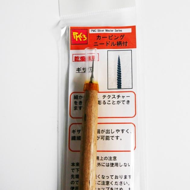 螺旋鑽針筆 2