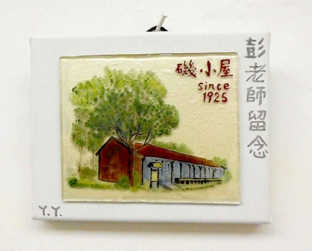 琉璃盤_琉璃畫 (10x10cm) 2