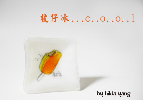 釉筆琉璃作畫 (10x10cm) 1